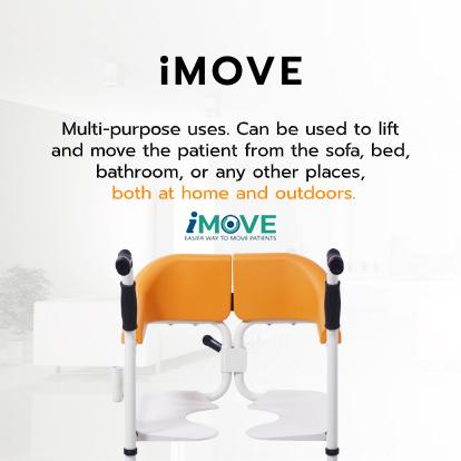 medical lift chair