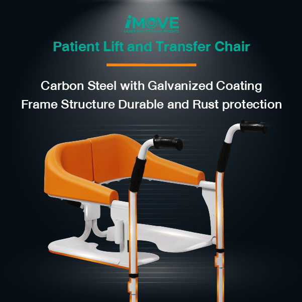 medical lift chair